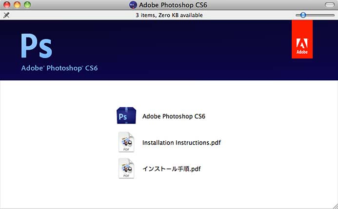 Adobe Photoshop CS6 window